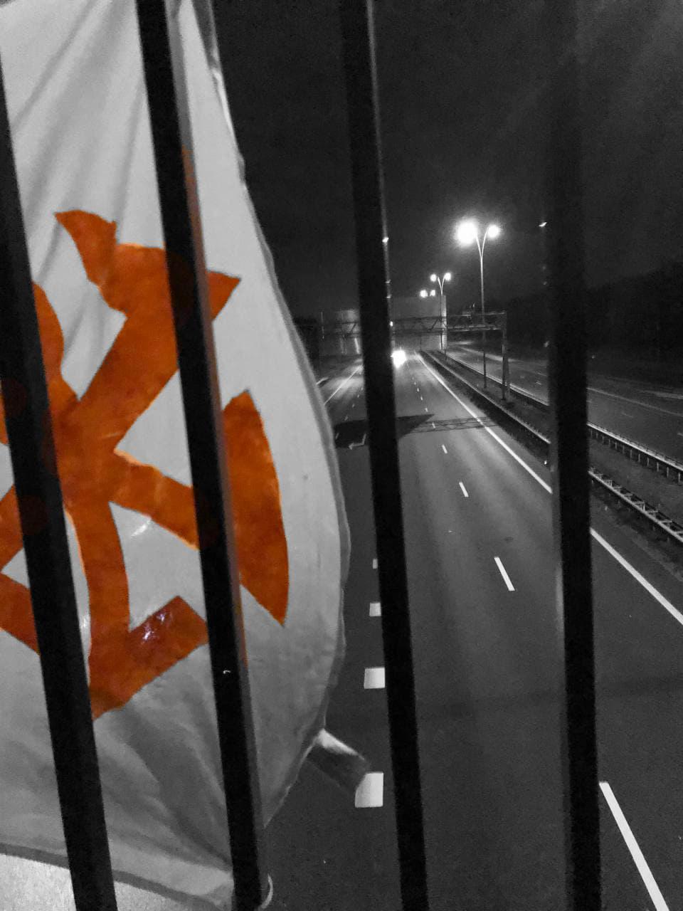 Banner activisme Eindhoven